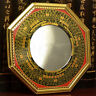 Chinese Era Oriental Safe Protection Feng Shui Home House Concave Bagua Mirror