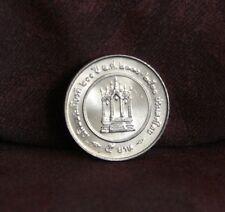 1987 King Jessadabodindra Rama III  5 Baht Uncirculated Thailand Coin Siam Thai