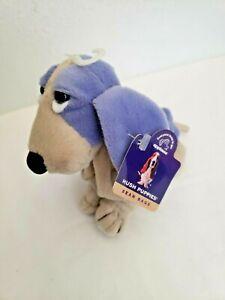 "Vintage Applause Violet Hush Puppies Bean Bag  Plush Purple Puppy Dog Toy 6"""