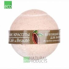 Le Cafe De Beaute Natural Ball for Bathing Bomb Coffee & Chocolate Sorbet 120g