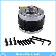 Universal Aluminum Steering Wheel Quick Release Hub Adapter Boss Kit For Momo