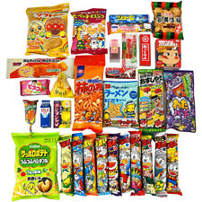 """Assorted Japanese Junk Food Snacks """"Dagashi"""" 30pcs Ninjapo Package Sweets Candy"""