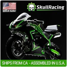 SkullRacing Gas Powered Mini Pocket Bike Motorcycle 50RR (Green)