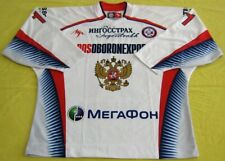 MALKIN Authentic Team Russia TOP QUALITY Jersey #11/Sizes/FREE SHIPPING IN USA