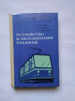1977 Tram design and operation Railway carriage Tain Transport Russian Book