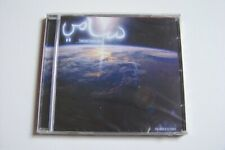 SAMPLING PRODUCTIONS - THE WORLD IS YOURS CD (DEUTSCHER RAP HIPHOP) NEU & OVP