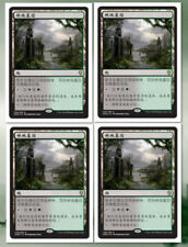 4 Four Chinese Woodland Cemetery DOM Dominaria Magic the Gathering MTG MINT