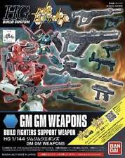 HGBF Gundam Build Fighters GM's Counterattack Jim Jim Weapons 1/144 Scale Color