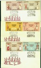 1958 Regional/Folk Costumes,Activities,Trachten,Romania,1738A,TAB/Perforated,FDC