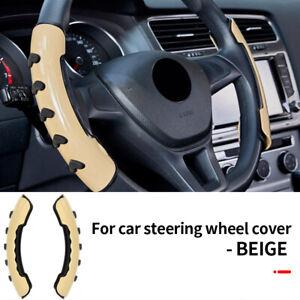 Beige Universal Car Steering Wheel Auxiliary Booster Steering Wheel Cover 37CM