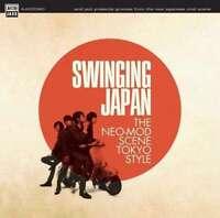 Artisti Vari - Oscillante Giappone Nuovo CD