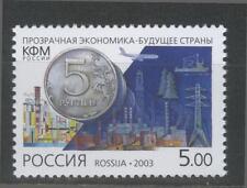 2003. Russia.Illegitimate incomes legalization. Sc.6781
