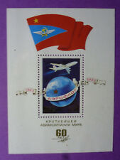 LOT 7320 TIMBRES STAMP BLOC FEUILLET AVIATION RUSSIE URSS RUSSIA ANNÉE 1983