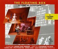 Hwang: The Floating Box - Hwang: The Floating Box [CD]