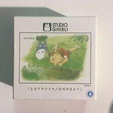 Puzzle ufficiale STUDIO GHIBLI Totoro 108 PZ 18x25 cm Artbox M3