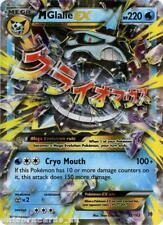 Mega Glalie EX 35/162 BREAKthrough Rare Holo ex Mint Pokemon Card