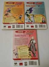 Rosario + Vampire 1,2,3 Shonen Jump Advanced Manga Lot Akihisa Ikeda