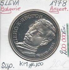 BULGARIE - 5 LEVA - 1978 (200 000 Ex) Pièce de Monnaie en Argent // Qualité: SUP