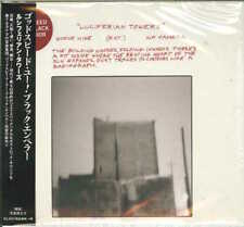 GODSPEED YOU! BLACK EMPEROR-LUCIFERIAN TOWERS-IMPORT CD WITH JAPAN OBI F30