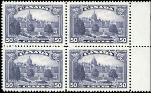 Canada Mint NH VF Block of 4 50c Scott #226 1935 King George V Pictorial Stamps