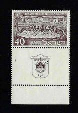 RR 1951 TEL AVIV  ISRAEL STAMPS X1 MNH  LOW START HI  CV