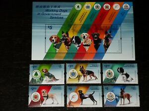 2012 China Hong Kong Working Dogs in Government Services Stamps + Sheetlet MNH