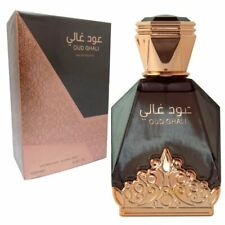 Areen Oud Ghali - 100ml EDT Spray