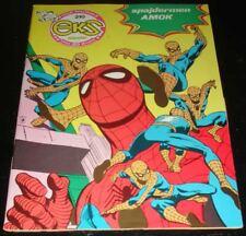 Spider-Man / Eks almanah 310 / Yugoslavia 1982 / Jigsaw