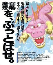 Hanjuku Hero Super Famicom SFC 1992 JAPANESE GAME MAGAZINE PROMO CLIPPING