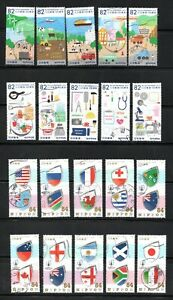2019 Used 100 Years ILO & World Cup Rugby 2019, 82 & 84 yens 20 diff. Stamps.