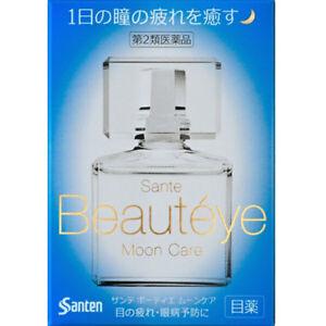 Santen Pharmaceutical Sante Borothier Moon Care 12ml Ship from Japan
