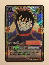 Dragon Ball Card Game Prism D-463