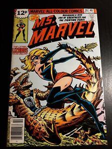 MS. MARVEL #20 - 1st NEW COSTUME - 1978 - MARVEL COMICS