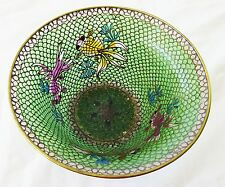 20C Chinese Plique-a-jour Glass Cloisonne Bowl w Transparent Goldfish Motif (001