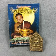Phra Khun Paen Kuman Thong LP NEN KAEO Thai Amulet Buddha Good Lucky Love Charm