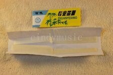 Profession Chinese Bamboo Flute Dizi Membrane Dimo  NEW