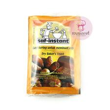 11 g, SAF- INSTANT Ragi kering Ragi kering untuk membuat roti Dry Baker's Yeast.