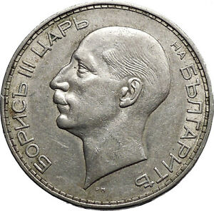 1937 Boris III Tsar of Bulgaria 100 Leva Large Old European Silver Coin i50175