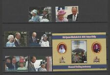 ST VINCENT UNION 2003 MNH  DIFFERENT QUEEN ELIZABETH II WITH PRINCE PHILIP