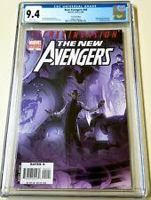 New Avengers 40 CGC 9.4 2nd print 1st Spider-woman revealed Skrull Queen Veranke