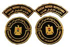 Desert Storm / OIF Iraqi Border Forces Patch