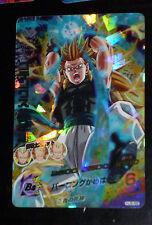 DRAGON BALL Z DBZ HEROES JAAKURYU MISSION PART 5 CARD PRISM CARTE HJ5-58 SR DBH