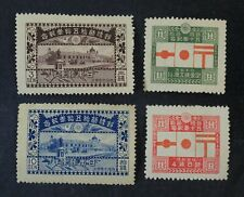 Ckstamps: Japan Stamps Collection Scott#163-166 Mint H Og