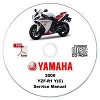Yamaha YZF-R1 Y(C) 1000cc 2009 Service Manual CD
