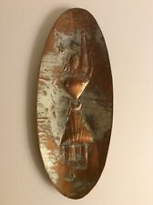 Mid Century Modern Copper Art Wall Plaque Oval Plate Israel Marked R&M Hand Made