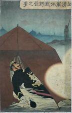 SOLDATS MILITAIRE SCENE GUERRE MEIJI ukiyo-e ESTAMPE JAPONAISE japan woodblock