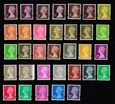 MULTI VALUE LISTING - Y1761 (1p) to Y1790 (97p)  DECIMAL LITHO STAMPS MNH