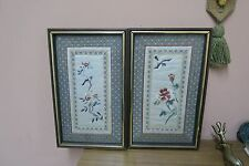 SET @ 2 VINTAGE CHINESE SILK EMBROIDERY PANEL DOILY FRAMED