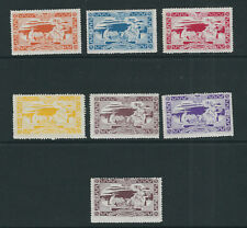 FRANCE 1913 PARIS PHILATELIC EXPOSITION 7 LABELS MH *CINDERELLA*
