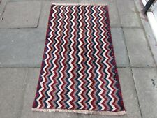 Vintage Traditional Hand Made Oriental Gabbe Wool Red  Small Rug 150x85cm ZigZag